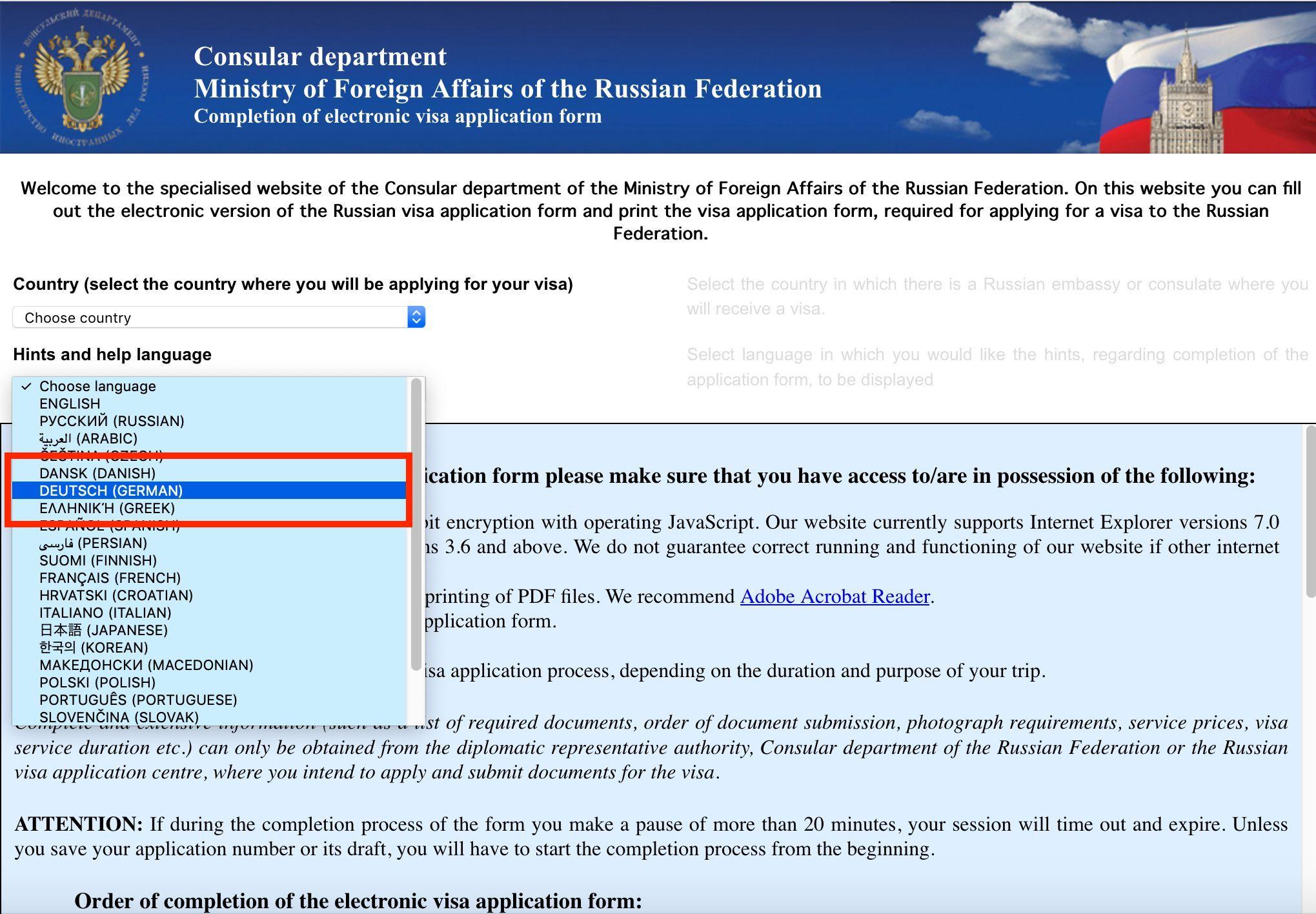 elektronischen-antrag-auf-erteilung-des-russland-visums-2