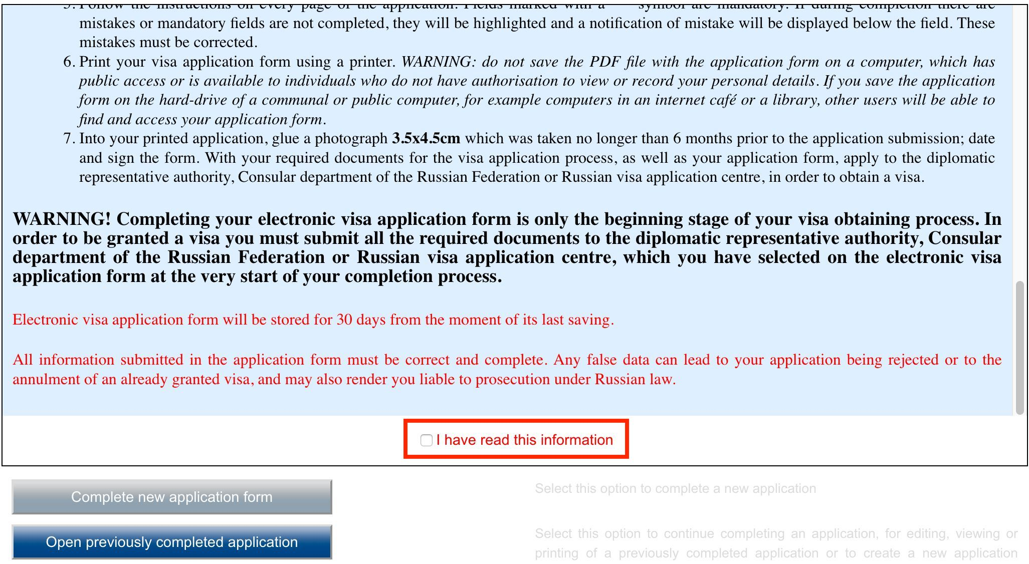 elektronischen-antrag-auf-erteilung-des-russland-visums-3