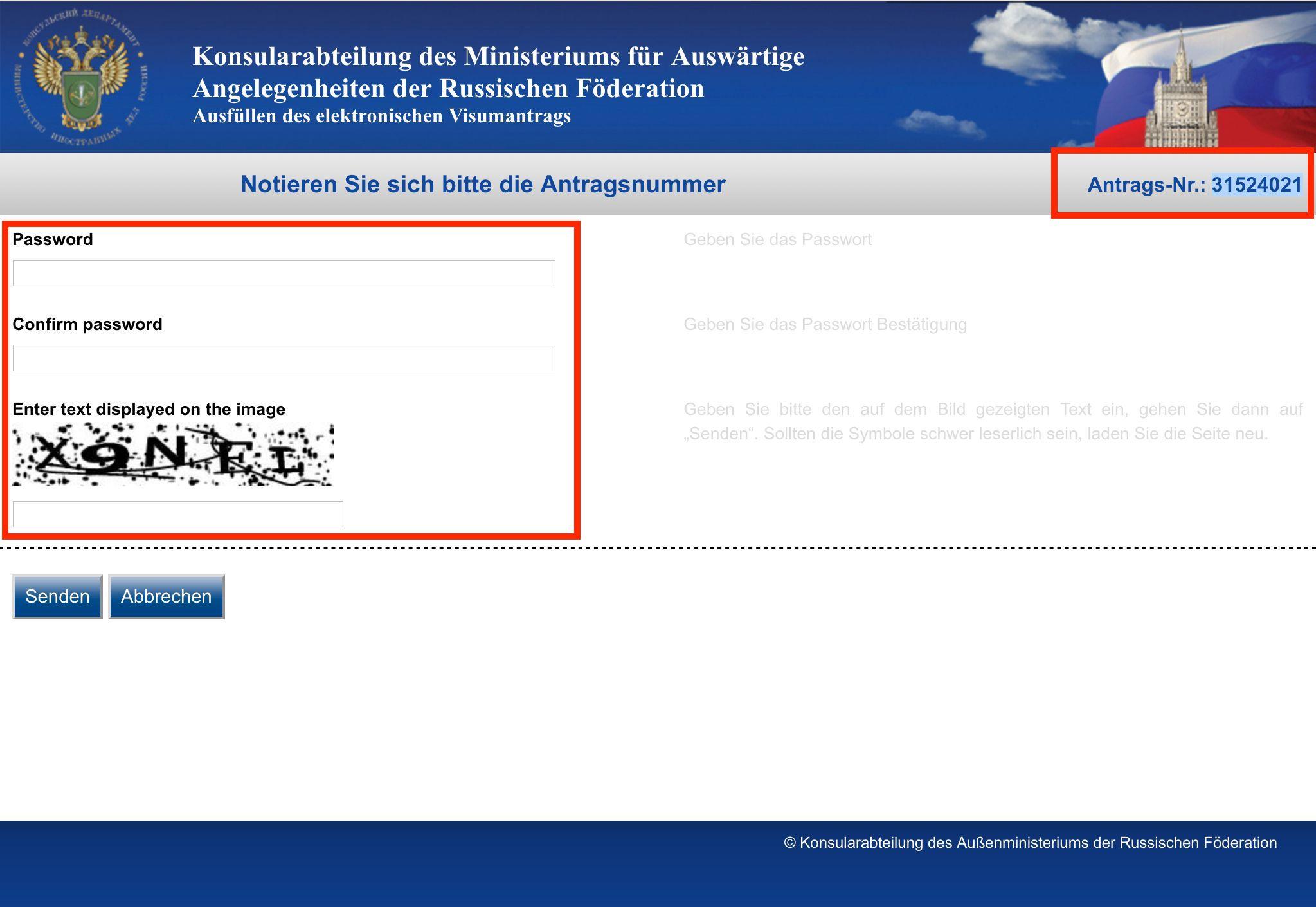 elektronischen-antrag-auf-erteilung-des-russland-visums-4