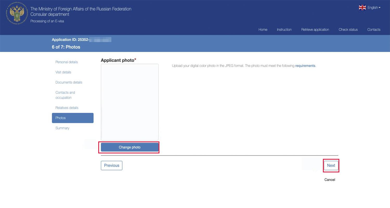 photo e-visa application russia